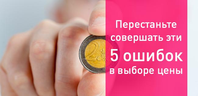 coin-1080535_1280_